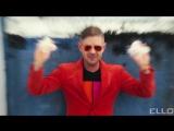 Митя Фомин и DJ L.Rudenko - Восточный экспресс