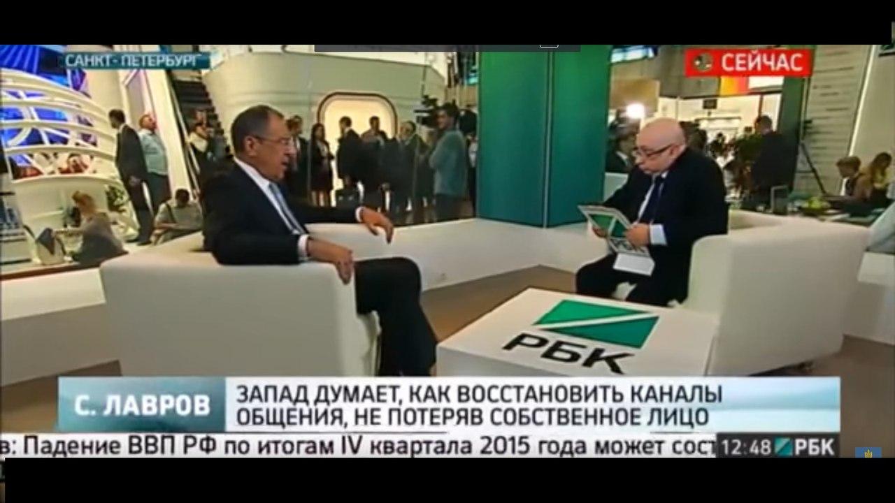 Лавров признал ДНР и ЛНР как часть украинского народа