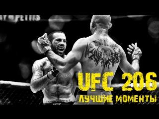 СТАНЬ СИЛЬНЫМ !! - SPECIAL VIDEOCAST #4 • UFC 206 - ЛУЧШИЕ МОМЕНТЫ