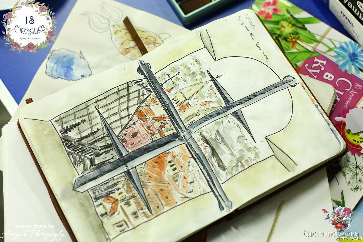 Скетчбук Ольги Красновой. Зарисовка из Праги