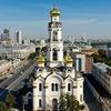 "Храм ""Большой  Златоуст"" г. Екатеринбург"