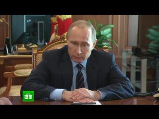 Путин объявил о создании Нацгвардии РФ и перевел ФСКН и ФМС в систему МВД