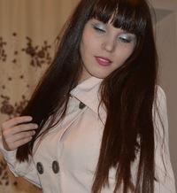 София Мусаева