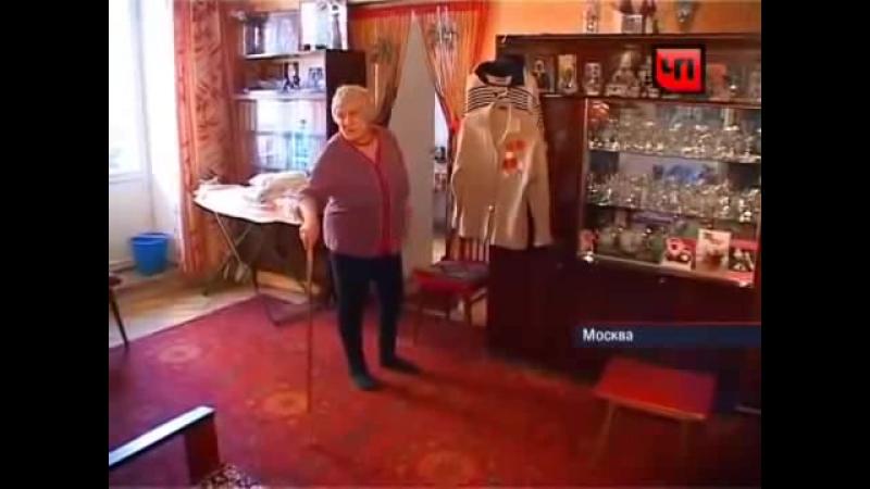 Бабка с топором!