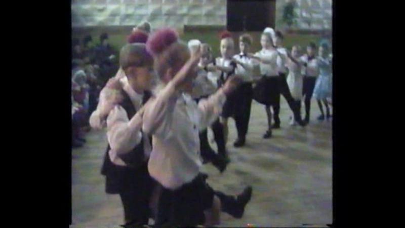 1-й конкурс бального танца РОЖДЕСТВЕНСКИЙ ПОДАРОК, 19.12. 1998 г.