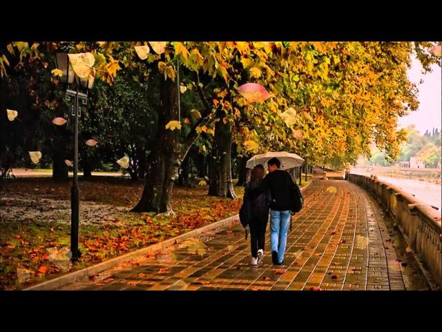 Босая Осень