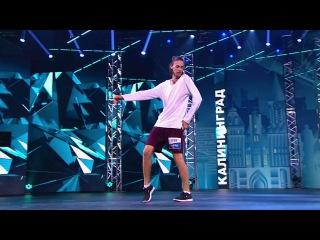 Танцы: Нормунд Биньковский (Wordsmith feat Mina Leon - We Do It Better) (сезон 3, серия 2)