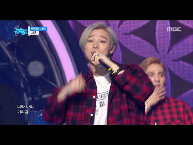 [HOT] Z:ON - Between an awkward, 지온 - 어색한 사이 Show Music core 20160806