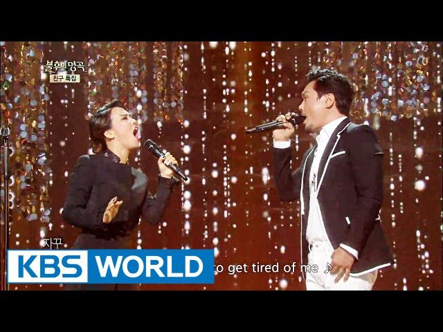 Sohyang JK Kim Dongwuk - Childish Adult | 소향 JK김동욱 - 어른 아이 [Immortal Songs 2/2016.08.06]