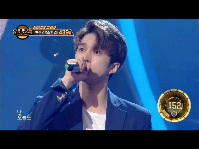 【TVPP】Ken (VIXX) - Like rain, Like music, 켄(빅스) - 비처럼 음악처럼 @ Duet Song Festival