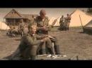 Разведчики. Последний бой (2008) 1 серия