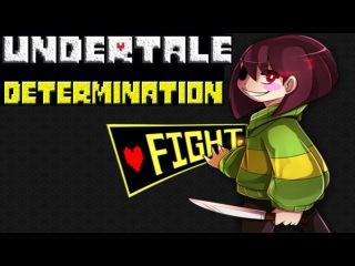 Undertale: Determination - Внутренний демон