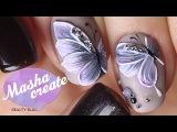 Объемный Маникюр бабочки на ногтях Фактурным гелем. Обзор гель лака Haruyama Диза ...