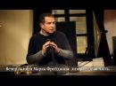 Вечер памяти Марка Фрейдкина. Литературное отделение.