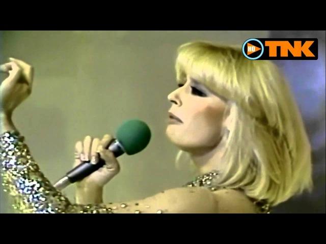 Raffaella Carra' En el amor todo es empezar A far l'amore comincia tu