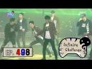 [Infinite Challenge] 무한도전 - EXO X Yoojaeseok, 'Dancing king' stage! 20160917