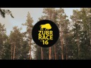 ZUBR race 2016