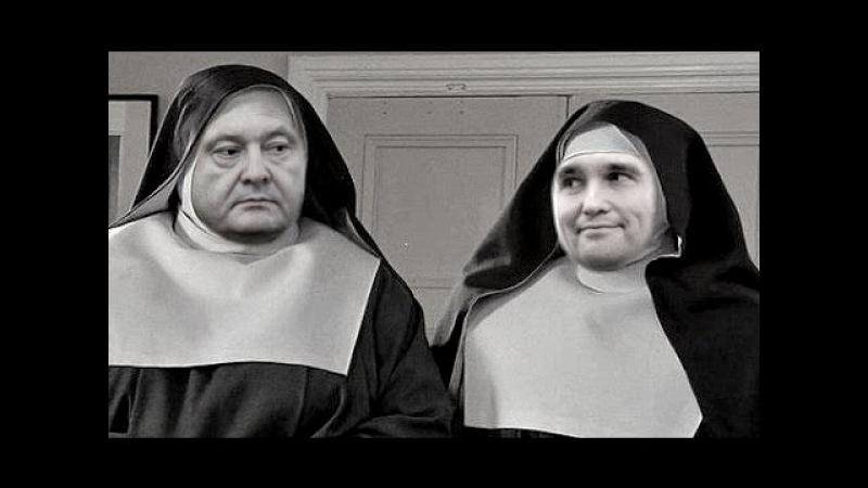 Мистер Климкин и Петя Вальцман вступают в Европу. Матерная немая комедия. Приколы про Украину.18