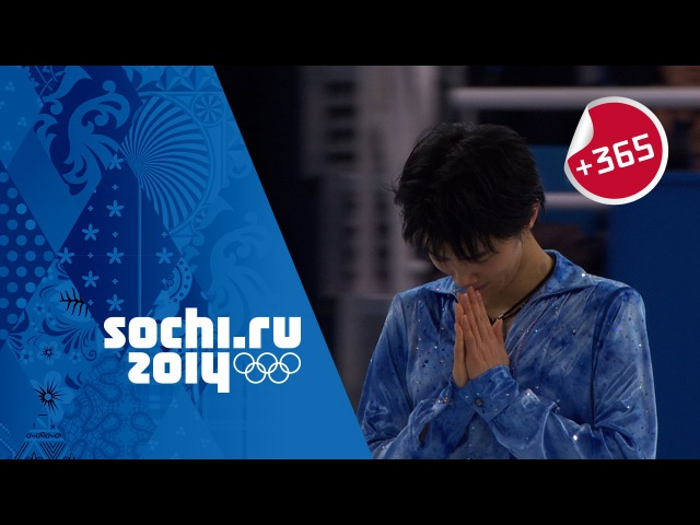 Yuzuru Hanyu Breaks Olympic Record Full Short Program Sochi365