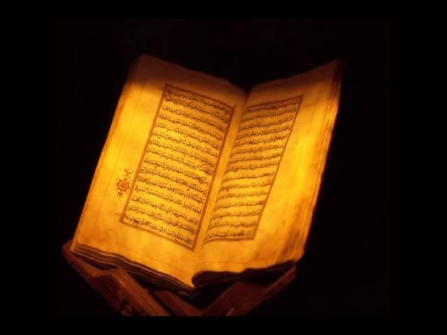 Коран. Сура 7 АЛЬ - А'РАФ Ограды