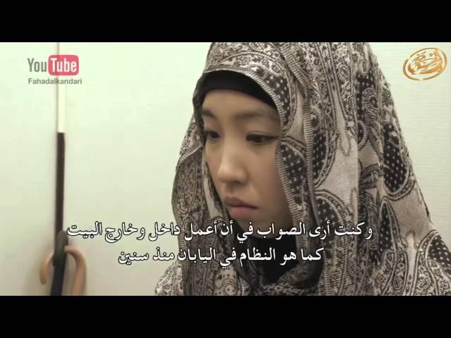 Напоминание непокрытым сёстрам) Мусульманка из Японии делится своей историей.