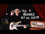 IBANEZ K7 vs. UV7PWH - kt