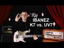 IBANEZ K7 vs. UV7PWH - która brzmi bardziej jak KORN?