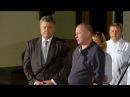 Ми своїх не кидаємо – Президент зустрів звільнених Володимира Жемчугова та Юрія Супруна