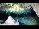 Пещерный дайвинг. Grand Cenote.Sistema Sac Actun. Tulum,Quintana Roo