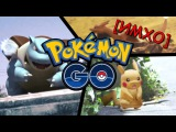 Мнение о Pokemon GO [ Где и как скачать? ]