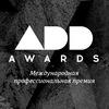 ADD Awards