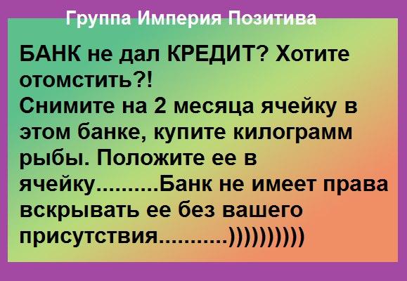 https://pp.vk.me/c626726/v626726054/17074/CWeX5vbuzkA.jpg
