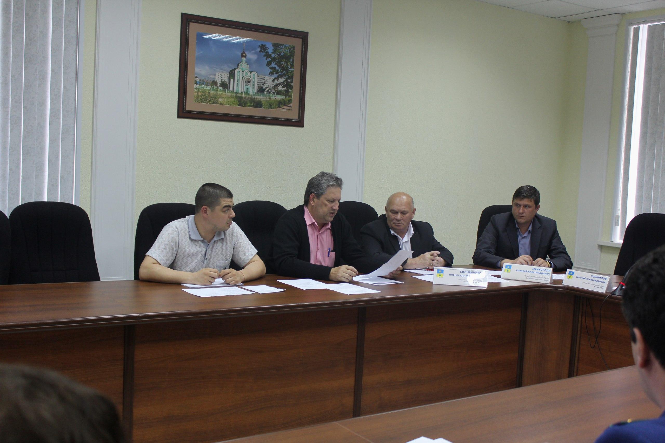 Комиссия по жилищно-коммунальному хозяйству, транспорту