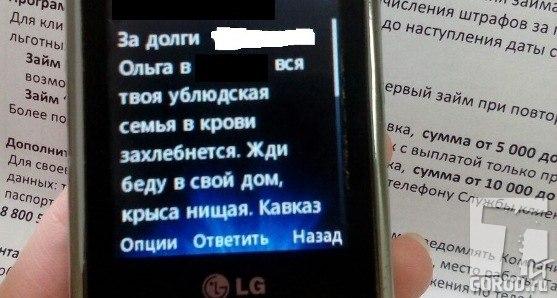 Кавказские коллекторы угрожают утопить в крови самарскую семью, как русских в 1994 году