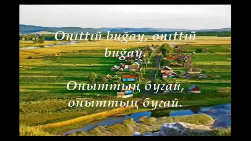 К - Irek Nugumanov - Onoten pugai