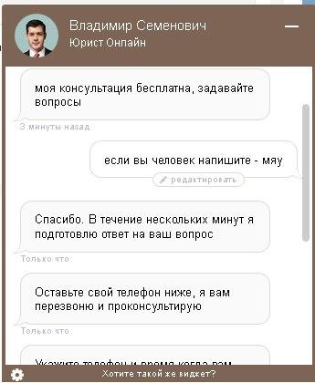 Денис Самсонов | Санкт-Петербург
