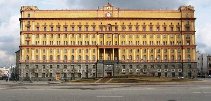 «Российская мобильная ОС» прошла одобрение ФСБ