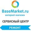 BaseMarket.ru - Запчасти для сотовых. Ремонт.