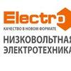 ElectroTM Низковольтная электротехника