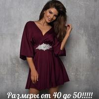 Елена Постельная