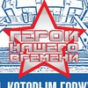 Герои Курского края
