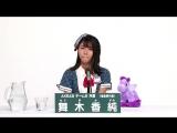 AKB48 Team 8 - Mougi Kasumi