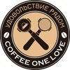Coffee One Love