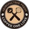 Coffee One Love