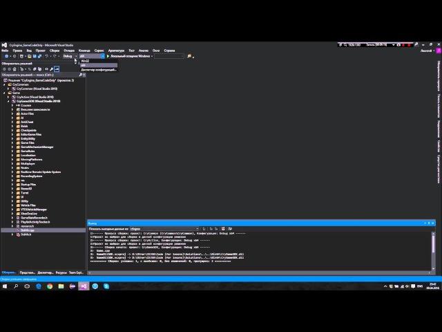 Cryengine 3 как создать интерфейс