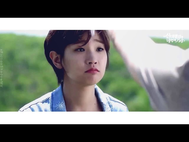 Younha (윤하) - I Believe FMV (Cinderella and Four Knights OST Part 5)(Eng SubRomHan)