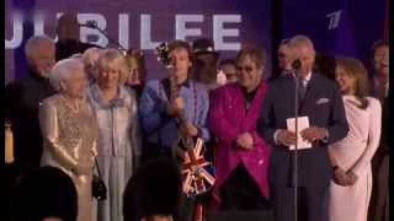 Королева Елизавета II Yesterday Live