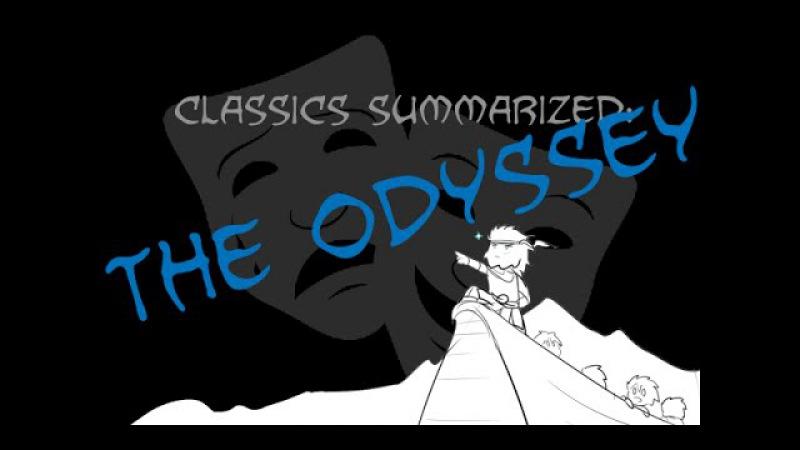 1-я этнографическая утопия - «Одиссея» Гомера