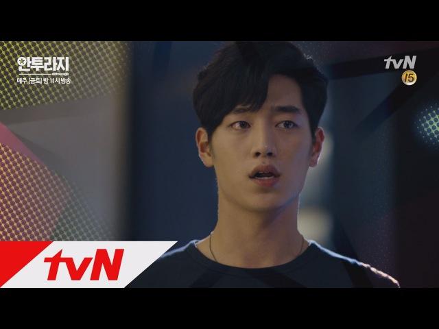 Entourage [예고] 서강준 ′영화 포기 못해!′ 눈물그렁 진심 고백! 161112 EP.4