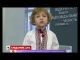 ва Коцюба  Женя Лебедин прочитали врш Тараса Шевченка